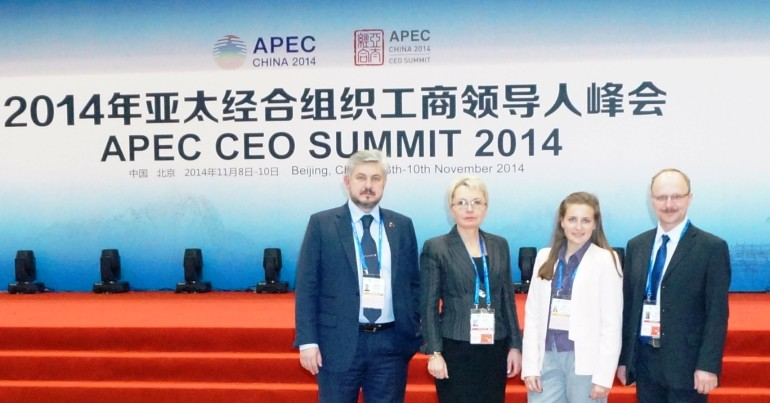 АТЭС Пекин 2014 3 (2)