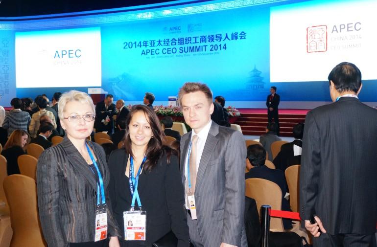 АТЭС Пекин 2014 3