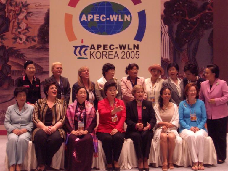Встреча Сети женщин-лидеров стран АТЭС, Корея 2005