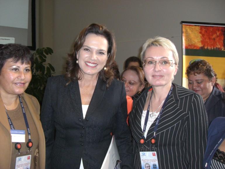 Встреча Сети женщин-лидеров стран АТЭС, Перу 2008 (2)