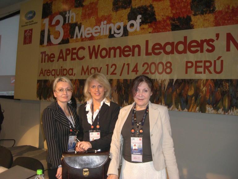 Встреча Сети женщин-лидеров стран АТЭС, Перу 2008