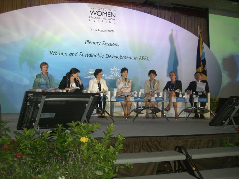 Встреча Сети женщин-лидеров стран АТЭС, Сингапур 2009