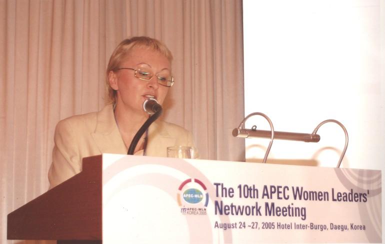 Встреча Сети женщин-лидеров стран АТЭС, Ханой, Корея 2005