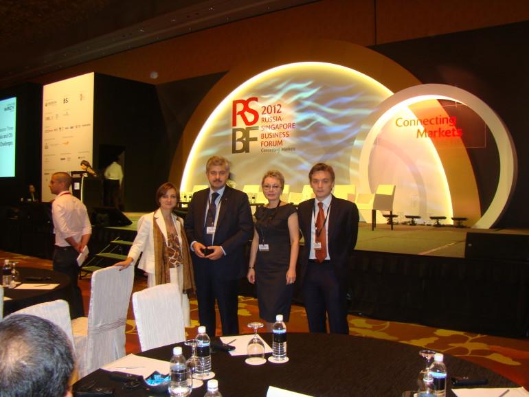 Российско-сингапурский бизнес форум