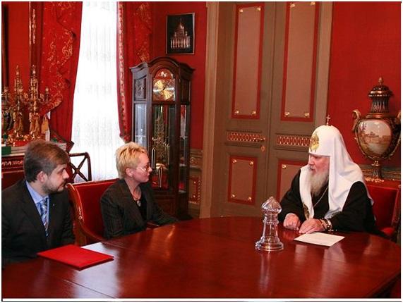 с Его Святейшеством Патриархом Московским всея Руси Алексием II