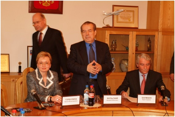 с Президентом РСПП Вольским А.И. и Президентом Наблюдательного совета Siemens AG г-ном Бауманом