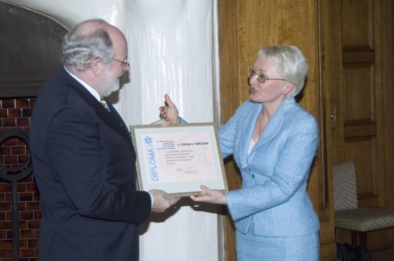 с г-ном Р.Тайсоном, Чрезвычайным и полномочным послом Австралии в России